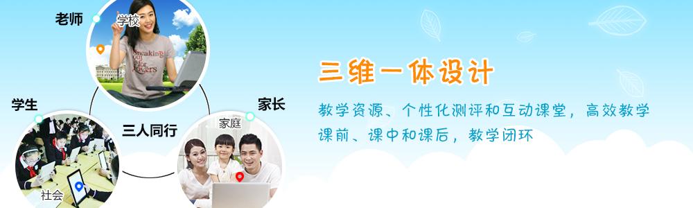2016小孩起名姓王三人行,必有我师----在线学习,在线教学,海量题库,资源共享麦当劳2016版航海王