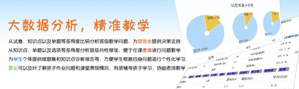 三人行,必有我师----在线学习,在线教学,海量题库,资源共享e6600-overclocked-settings